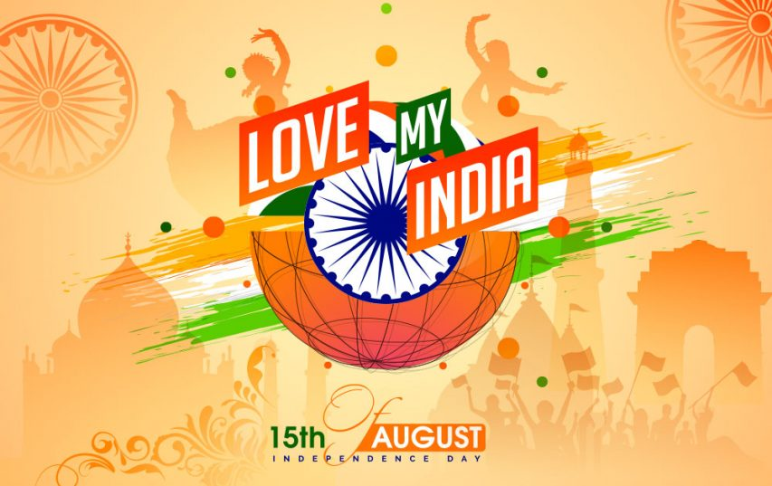 free india independence day wallpaper free psd at freepsd cc