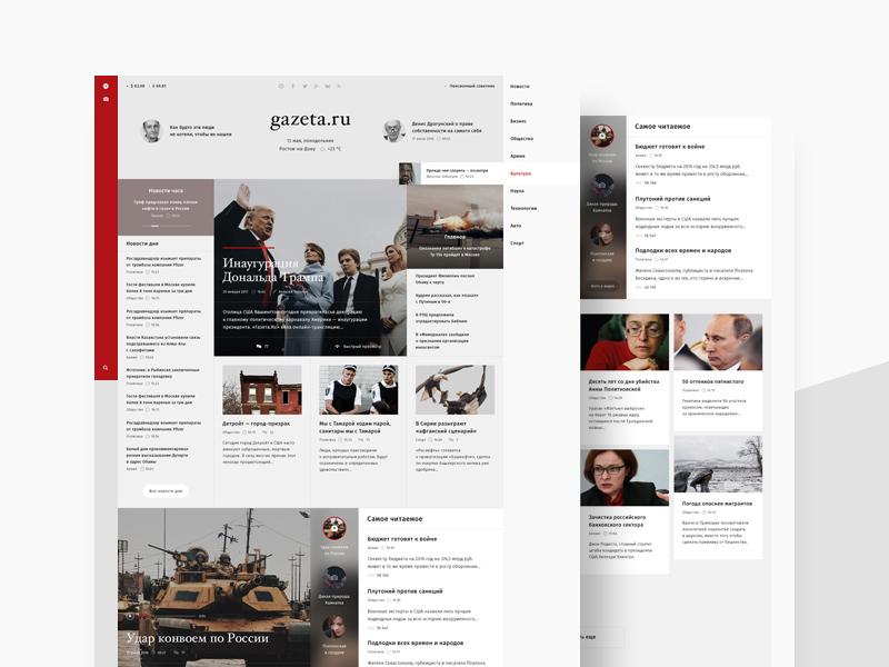 Free News Portal Website Template Psd At Freepsd