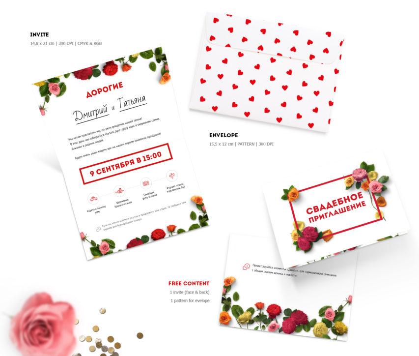 Free Wedding Invitation Card Template Free Psd At Freepsd Cc