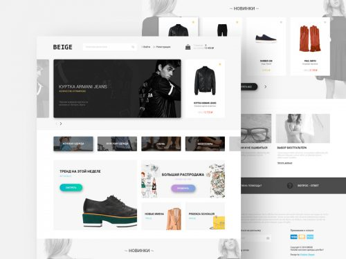 free ecommerce fashion store website template psd at